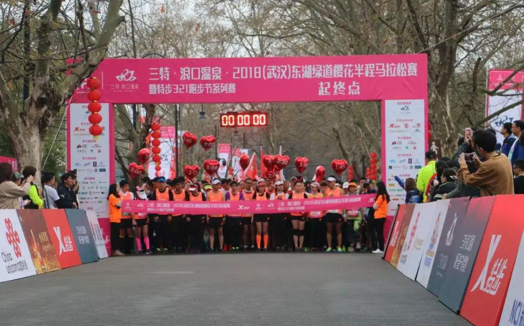 武汉东湖生态旅游风景区管委会副主任吴汉泉,武汉东湖生态旅游风景区